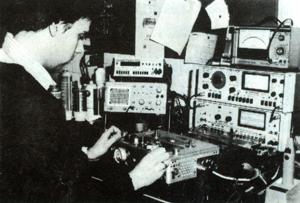 Gary Davis 1980 copy